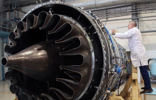 авиа-космический двигатель
