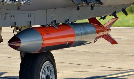 термоядерные бомбы